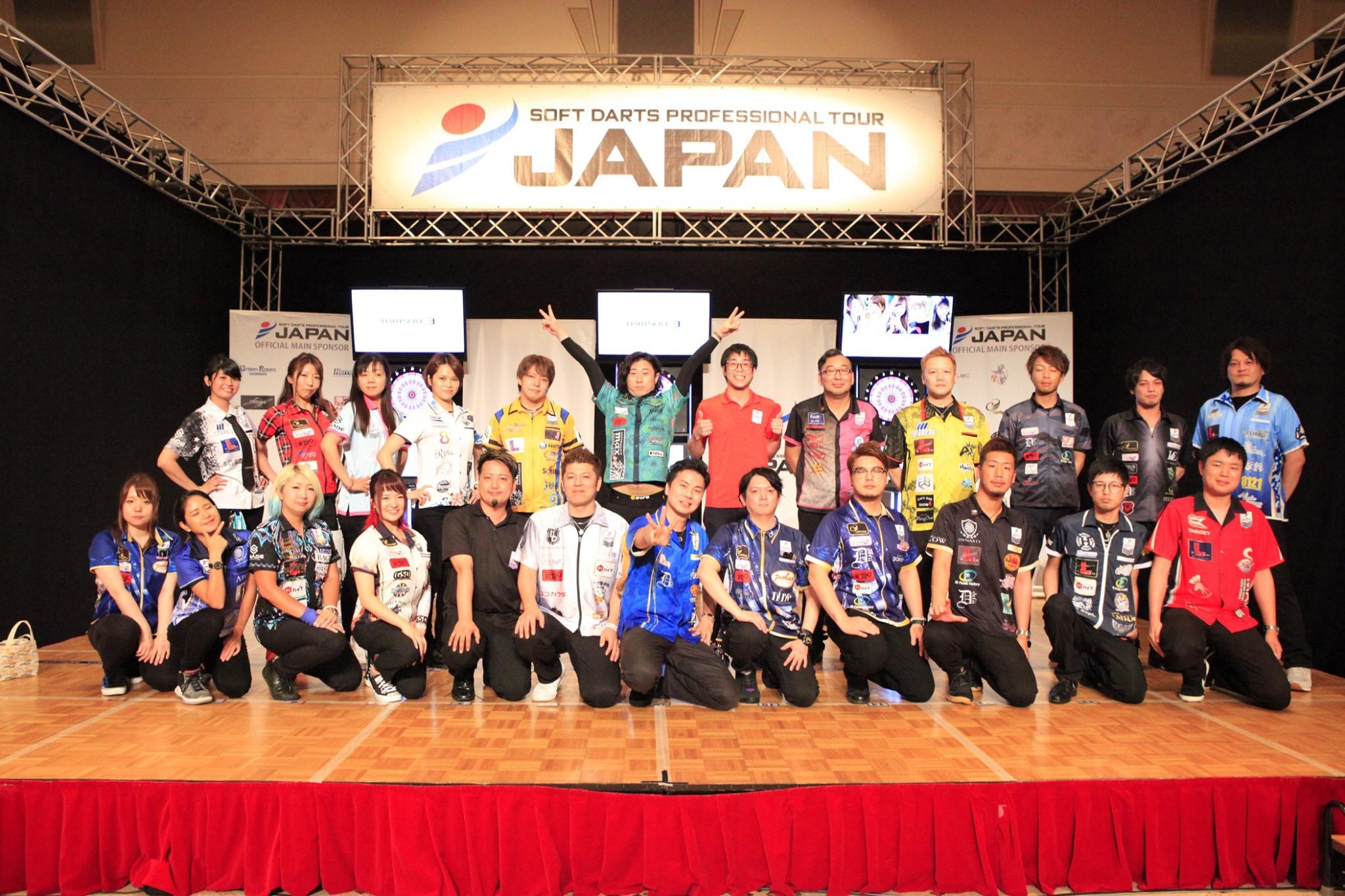 【JAPAN 2019】STAGE 7 北海道